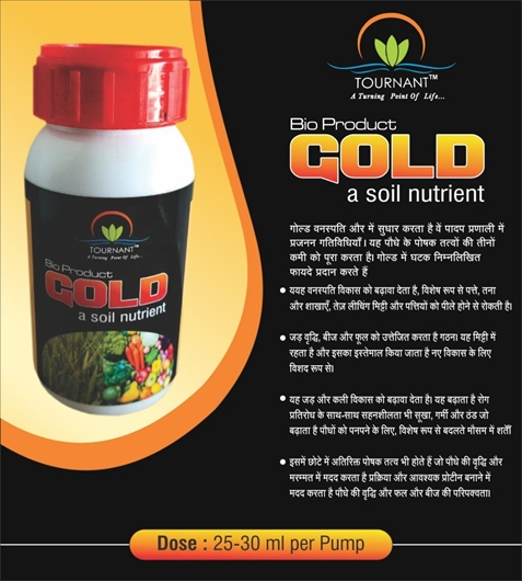 Picture of AGRICULTURE GOLD